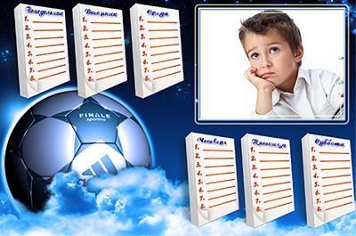 футбольные трансферы лето таблица