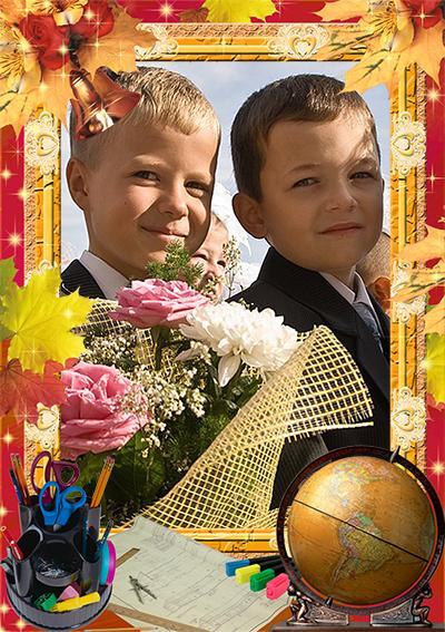 Школа, ах школа, вставить школьную фотку в рамку онлайн.