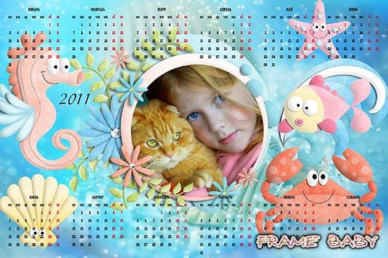 Фото календарь чтобы вставить