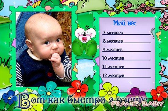 Как сделать фотоальбом своими руками для новорожденного