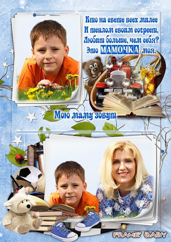 Смотреть парнуху мама и сын онлайн бесплатно 22 фотография